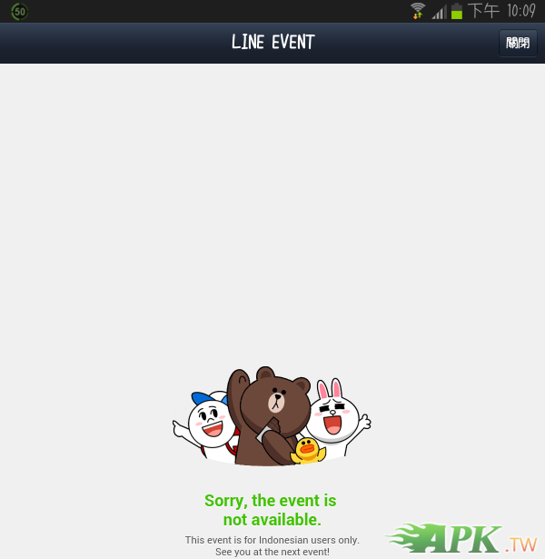 Screenshot_2013-04-25-22-09-01-1.png