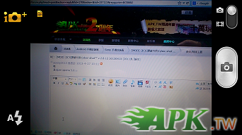 Screenshot_2013-04-29-21-25-29.png