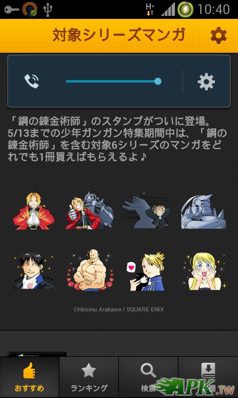 Screenshot_2013-04-30-10-40-09.png