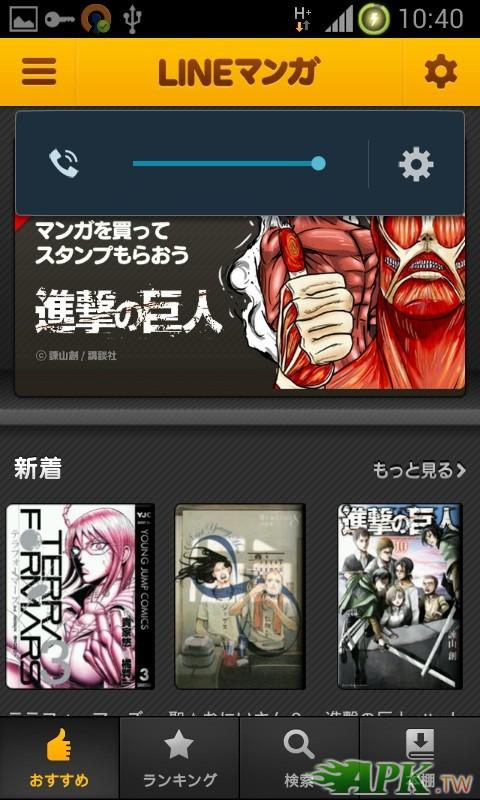 1Screenshot_2013-04-30-10-40-35.jpg