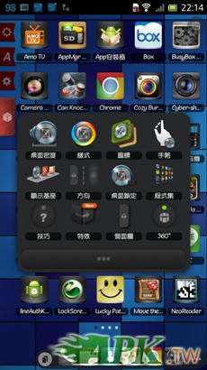 Screenshot_2013-04-30-22-14-49.png