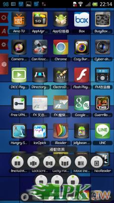 Screenshot_2013-04-30-22-14-58.png