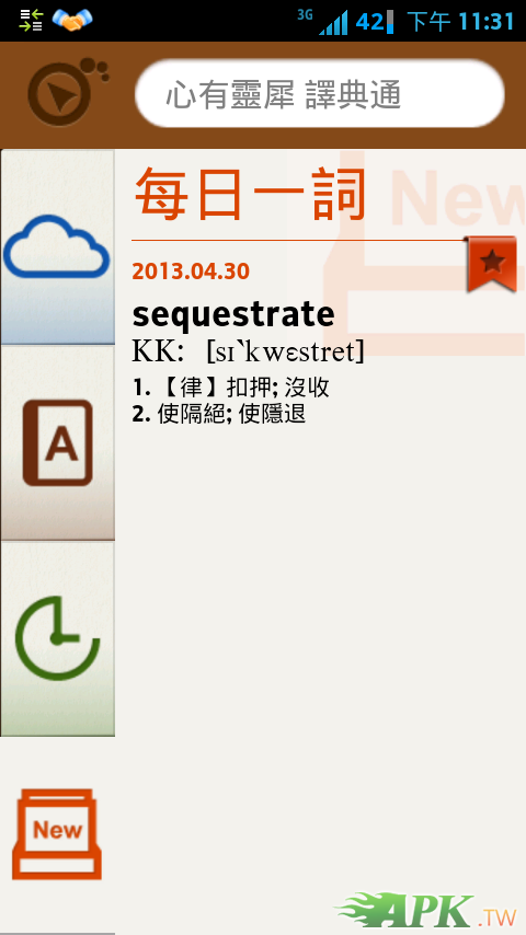 screenshot_2013-04-30_2331.png