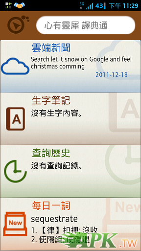 screenshot_2013-04-30_2329_2.png