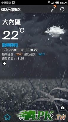 Screenshot_2013-05-01-18-29-34.jpg