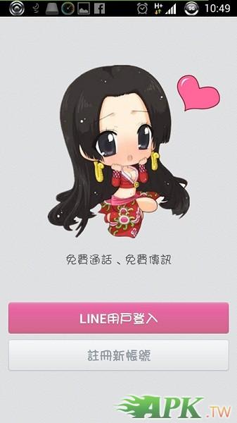 Screenshot_2013-05-04-22-50-01_副本.jpg