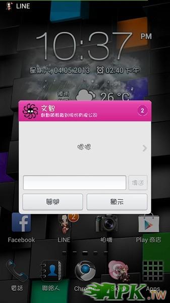 Screenshot_2013-05-04-22-37-22_副本.jpg