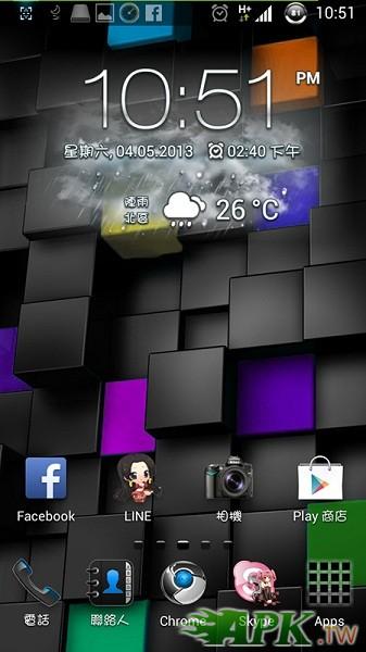 Screenshot_2013-05-04-22-51-55_副本.jpg