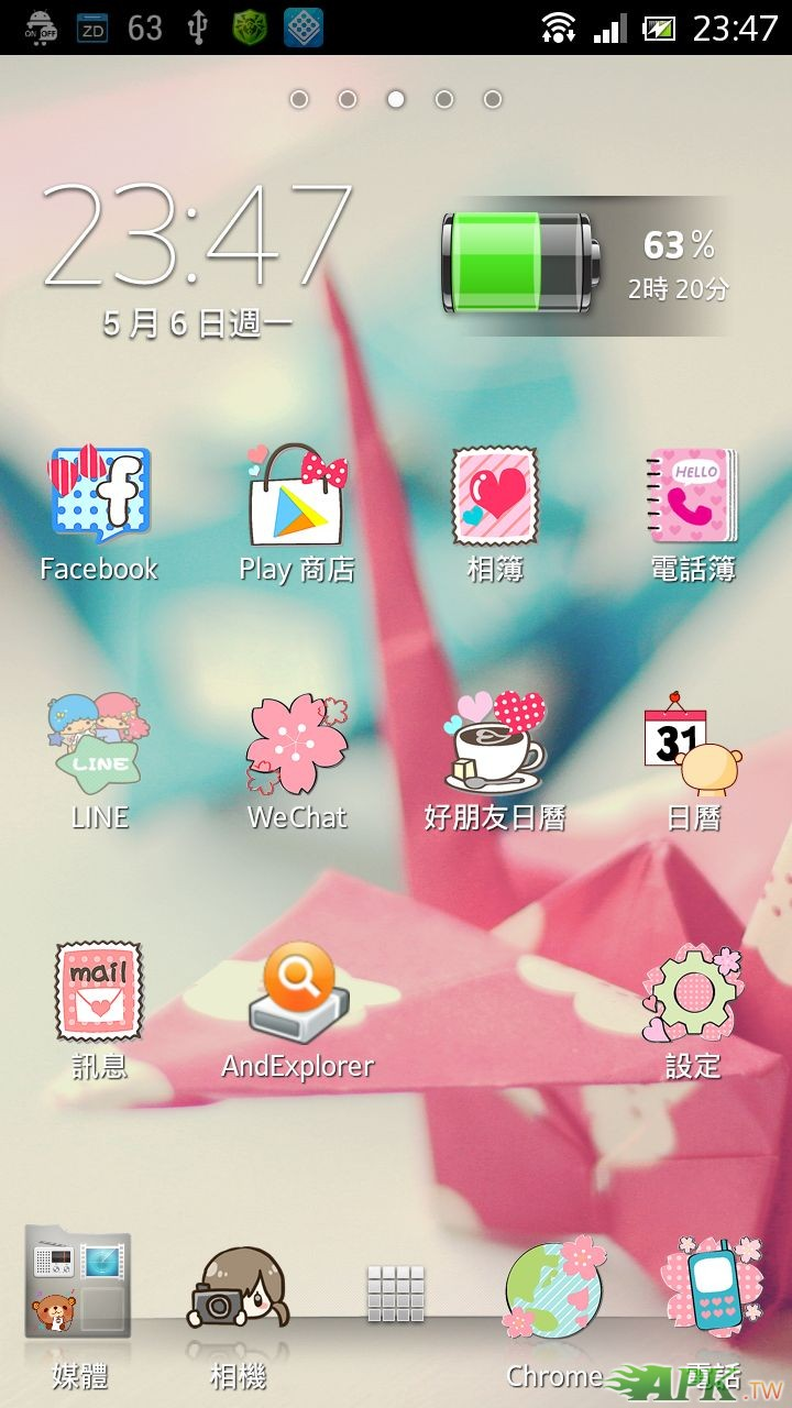 Screenshot_2013-05-06-23-47-38.jpg