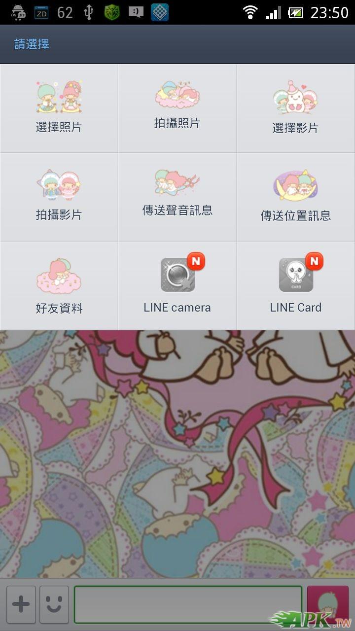 Screenshot_2013-05-06-23-50-14.jpg