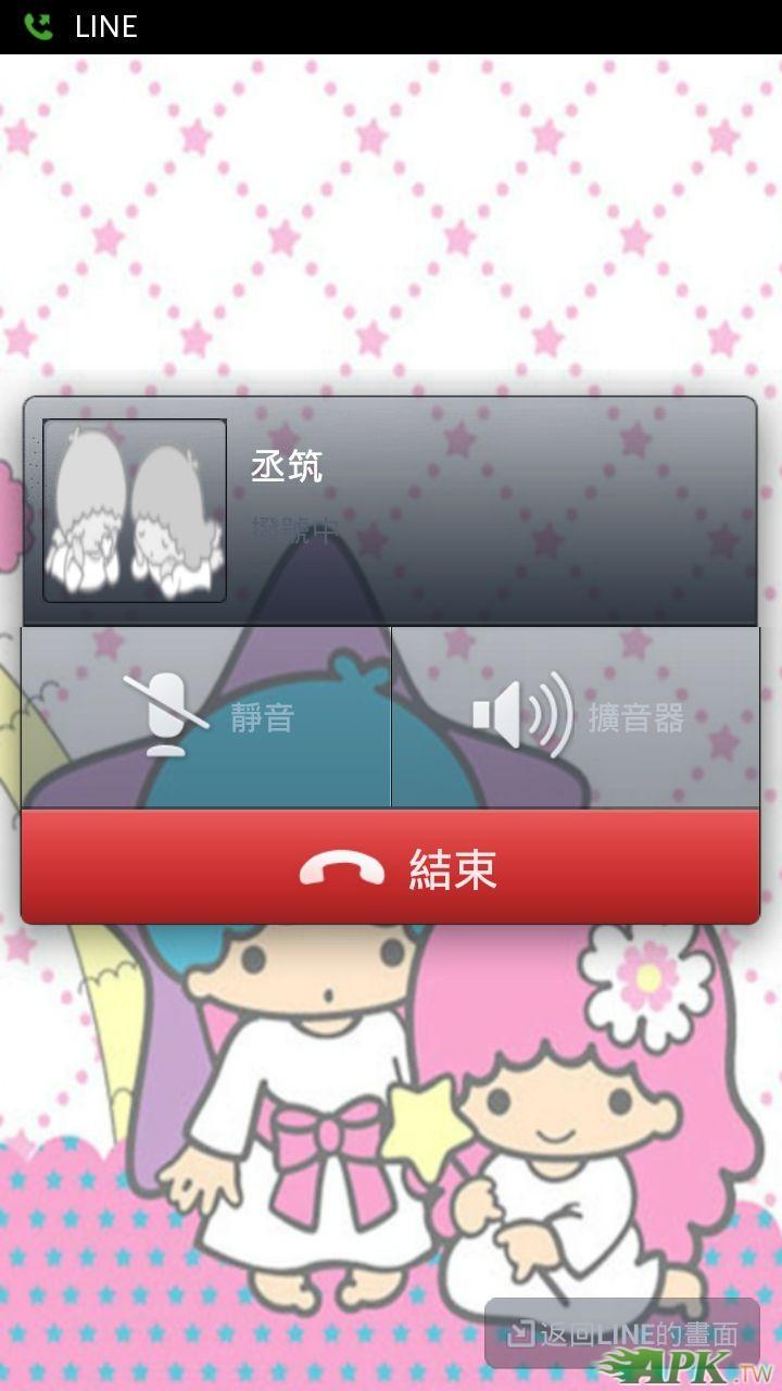 Screenshot_2013-05-06-23-51-02.jpg