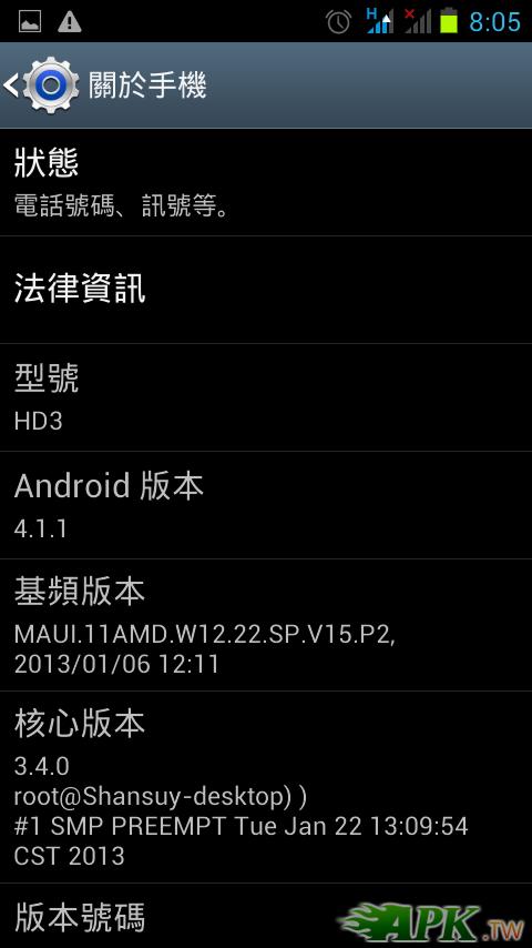 Screenshot_2012-01-01-08-05-47.png