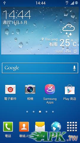Screenshot_2013-05-16-14-44-54.png