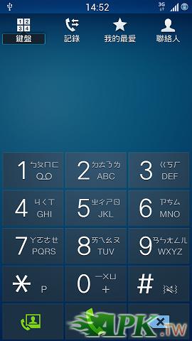 Screenshot_2013-05-16-14-52-07.png