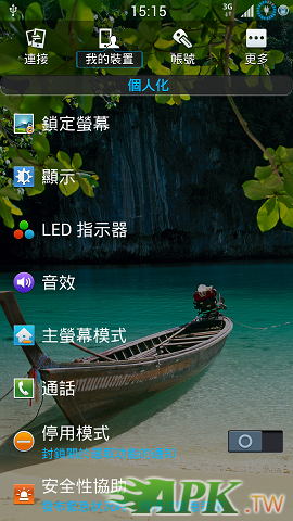 Screenshot_2013-05-16-15-15-54.png