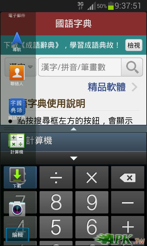Screenshot_2013-05-18-09-37-52.png