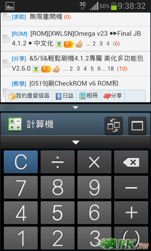 Screenshot_2013-05-18-09-38-33.png