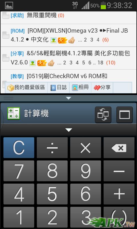 Screenshot_2013-05-18-09-38-33.png