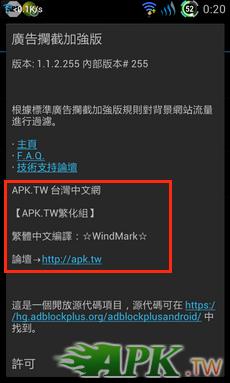 Screenshot_2013-05-19-00-20-38.png