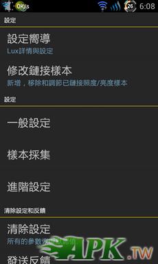 Screenshot_2013-05-19-06-08-14.png