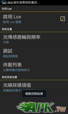 Screenshot_2013-05-19-06-08-18.png