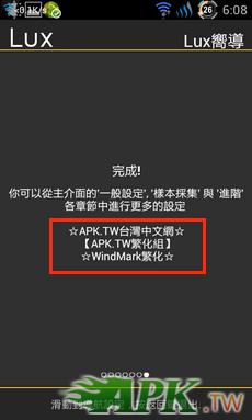 Screenshot_2013-05-19-06-08-33.png