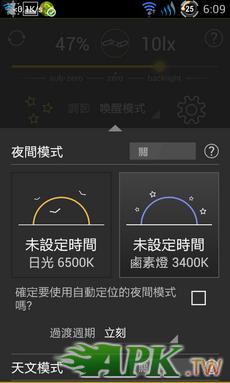 Screenshot_2013-05-19-06-09-11.png