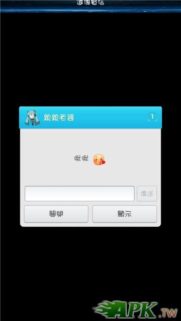 Screenshot_2013-05-19-22-00-23.jpg