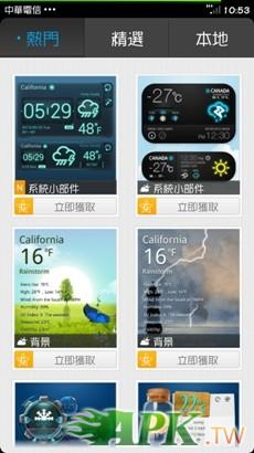 Screenshot_2013-05-26-10-53-53.jpg