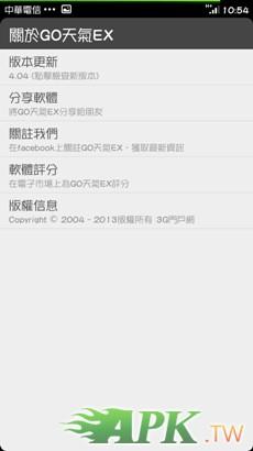 Screenshot_2013-05-26-10-54-21.jpg