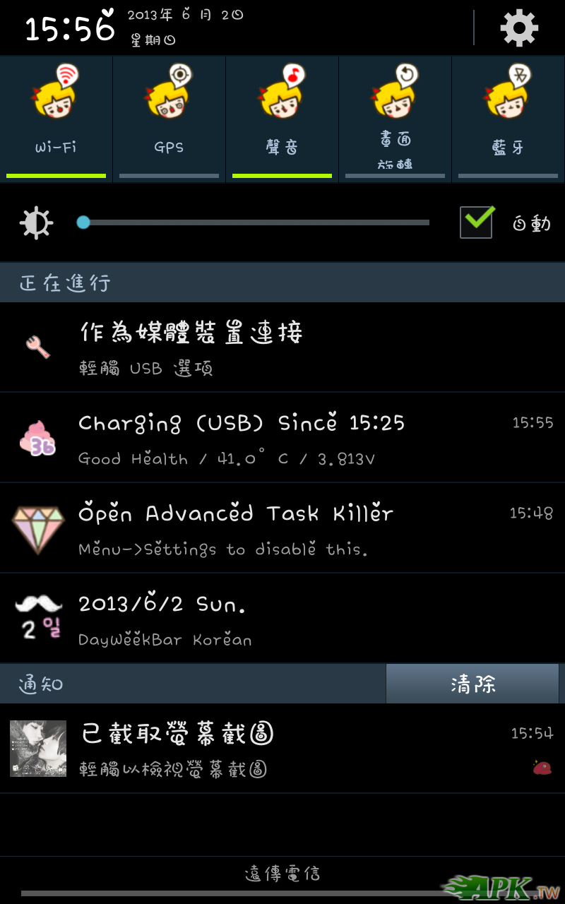 Screenshot_2013-06-02-15-56-03.png