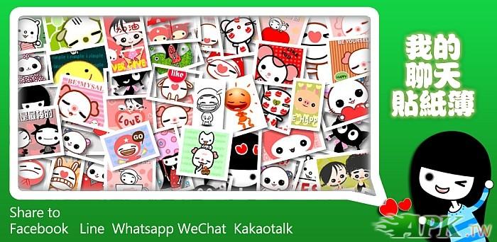 MyChatSticker_1024x500_cn.jpg