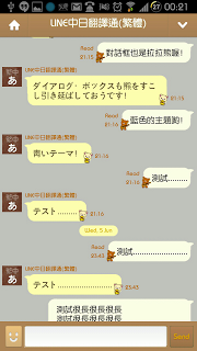 2013-06-06-00-21-58.png