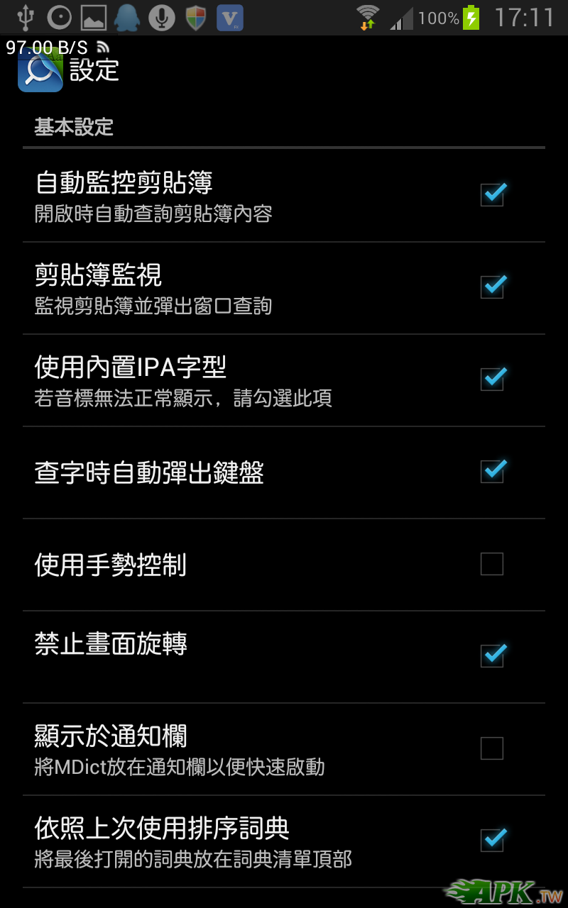 Screenshot_2013-06-08-17-11-39.png
