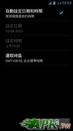 nEO_IMG_Screenshot_2013-06-10-10-53-25.jpg