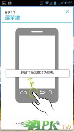 nEO_IMG_Screenshot_2013-06-10-10-56-07.jpg