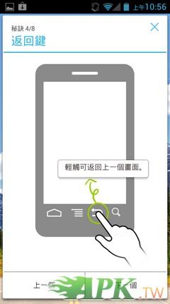 nEO_IMG_Screenshot_2013-06-10-10-56-17.jpg