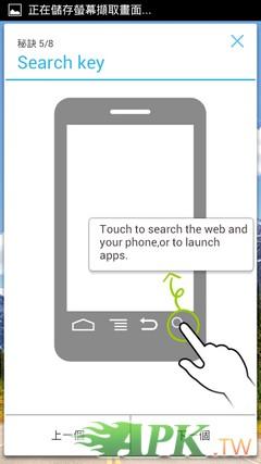 nEO_IMG_Screenshot_2013-06-10-10-56-21.jpg