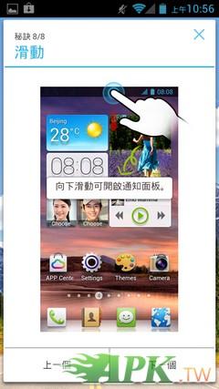 nEO_IMG_Screenshot_2013-06-10-10-56-46.jpg