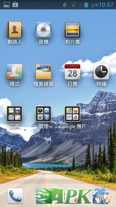 nEO_IMG_Screenshot_2013-06-10-10-57-12.jpg