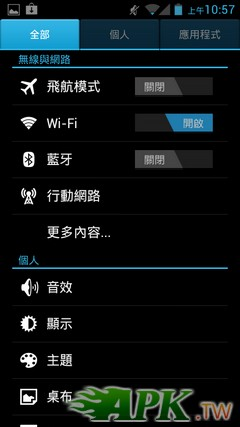 nEO_IMG_Screenshot_2013-06-10-10-57-37.jpg