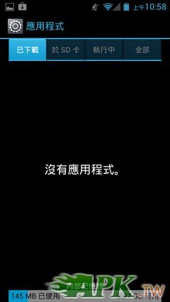nEO_IMG_Screenshot_2013-06-10-10-58-55.jpg