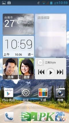 nEO_IMG_Screenshot_2013-06-10-10-59-57.jpg