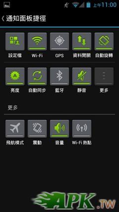nEO_IMG_Screenshot_2013-06-10-11-00-24.jpg
