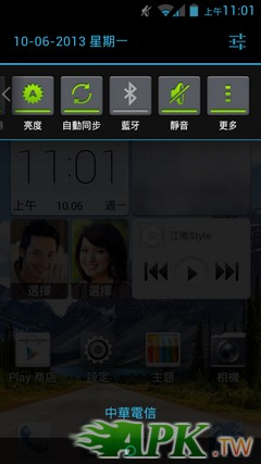 nEO_IMG_Screenshot_2013-06-10-11-01-25.jpg