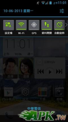 nEO_IMG_Screenshot_2013-06-10-11-01-32.jpg