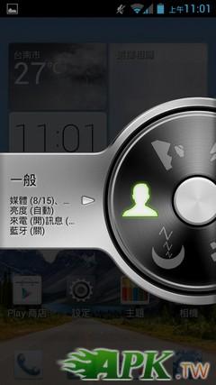 nEO_IMG_Screenshot_2013-06-10-11-01-44.jpg