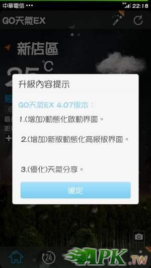 Screenshot_2013-06-10-22-18-10.jpg
