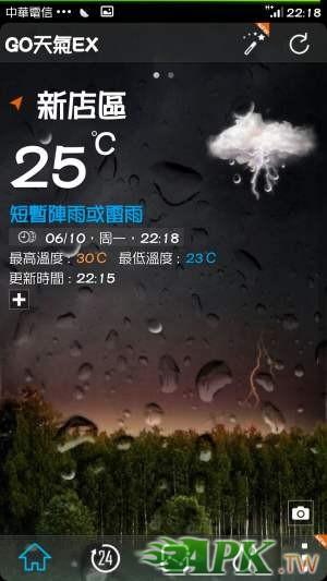 Screenshot_2013-06-10-22-18-48.jpg