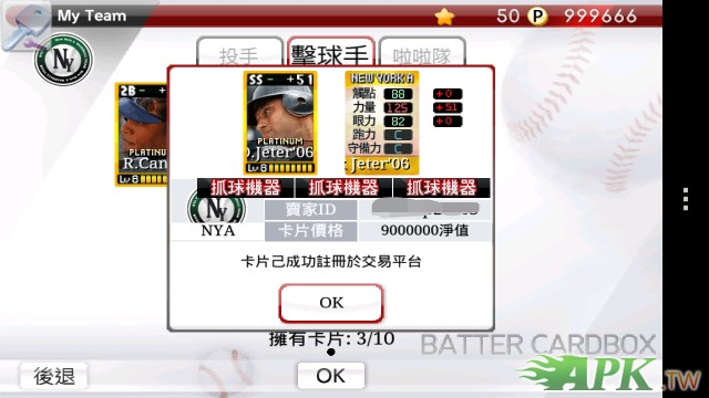 2013-06-13_10-04-31_mh000.jpg
